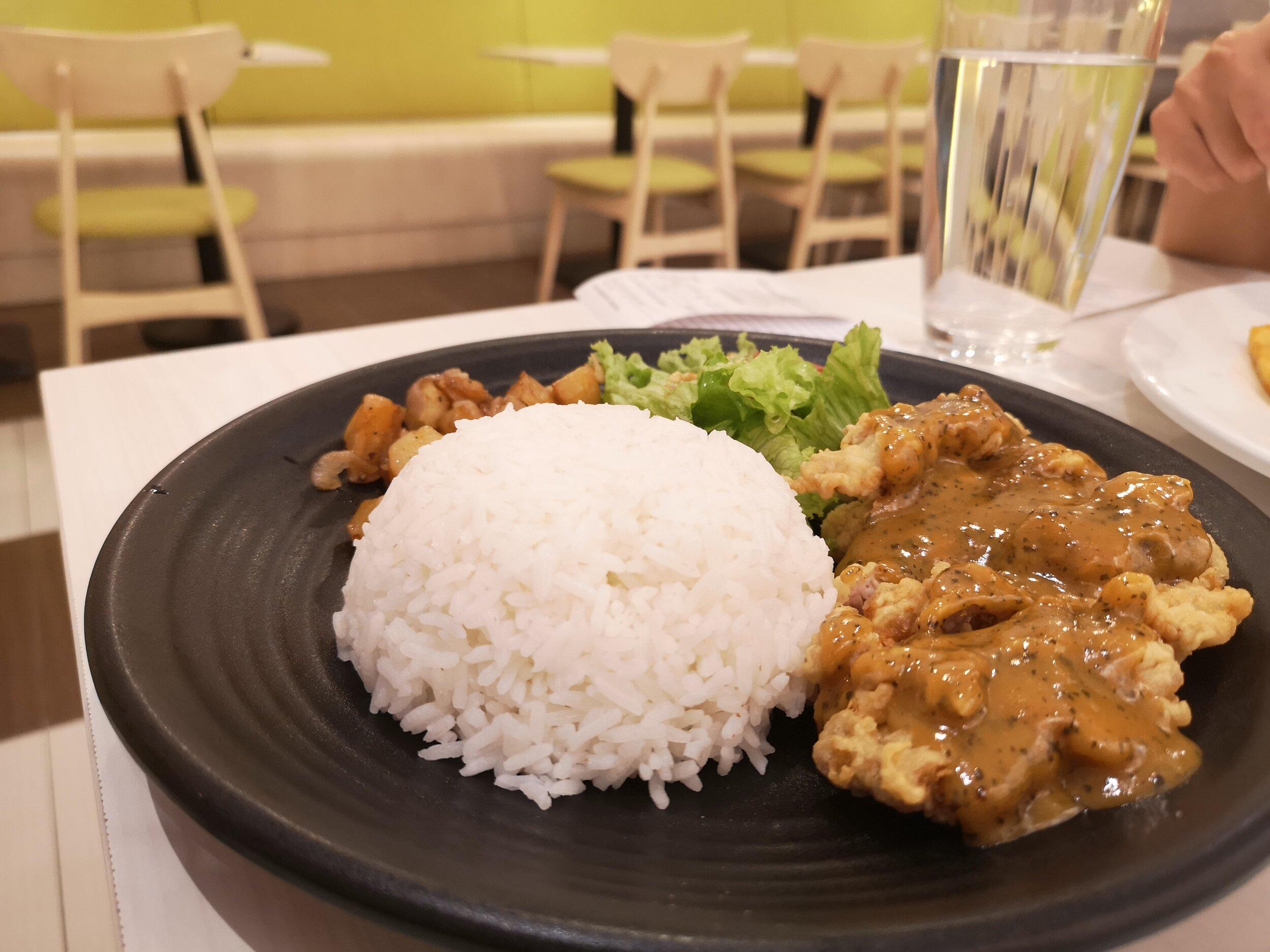 Salted Egg Yolk Chicken Rice (RM10.80)