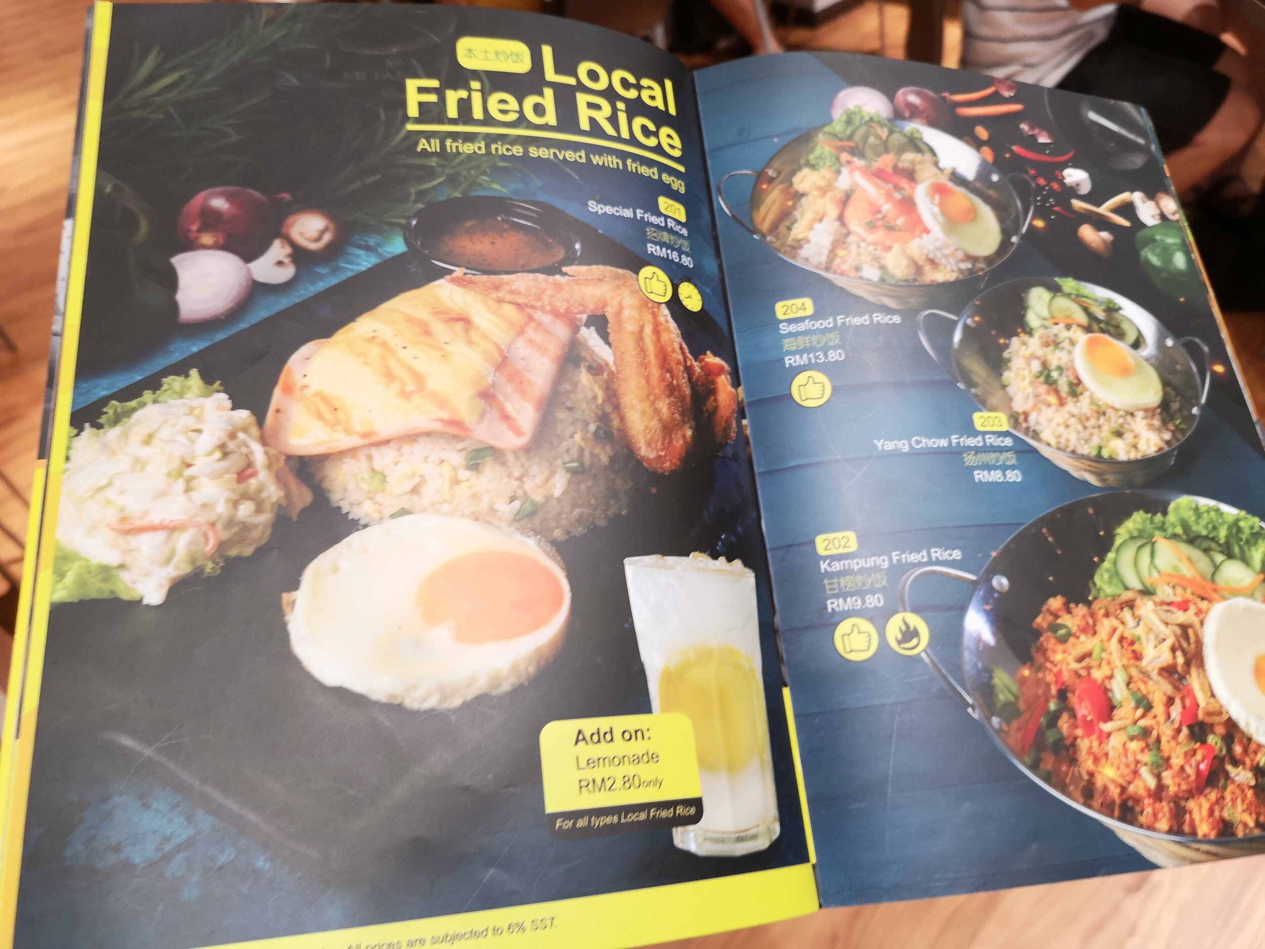 Lemon Tree Menu Fried Rice