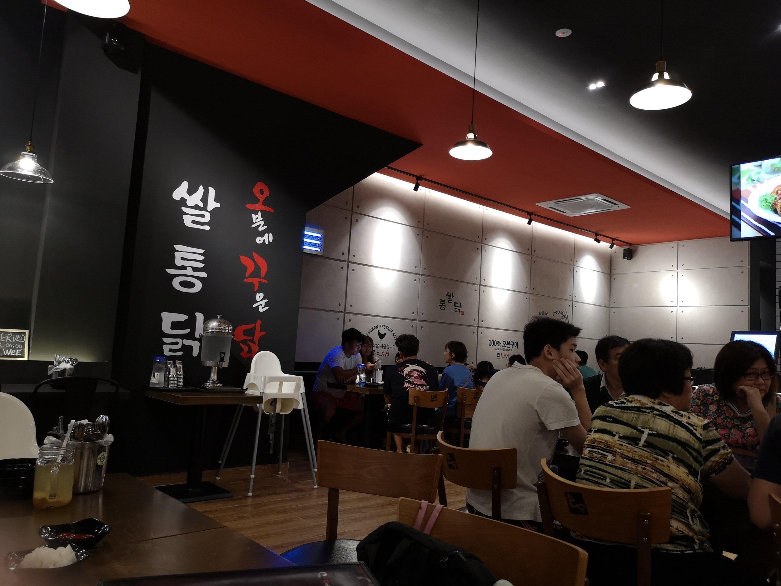 OFC Eco Botanic Korean Fried Chicken