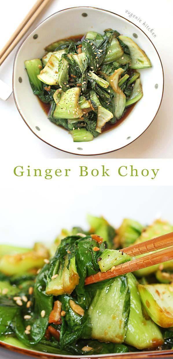 ginger bok choy -