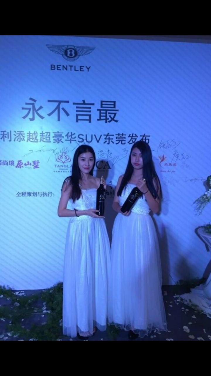 Choice of wine by new Bentley presentation in Guangzhou China