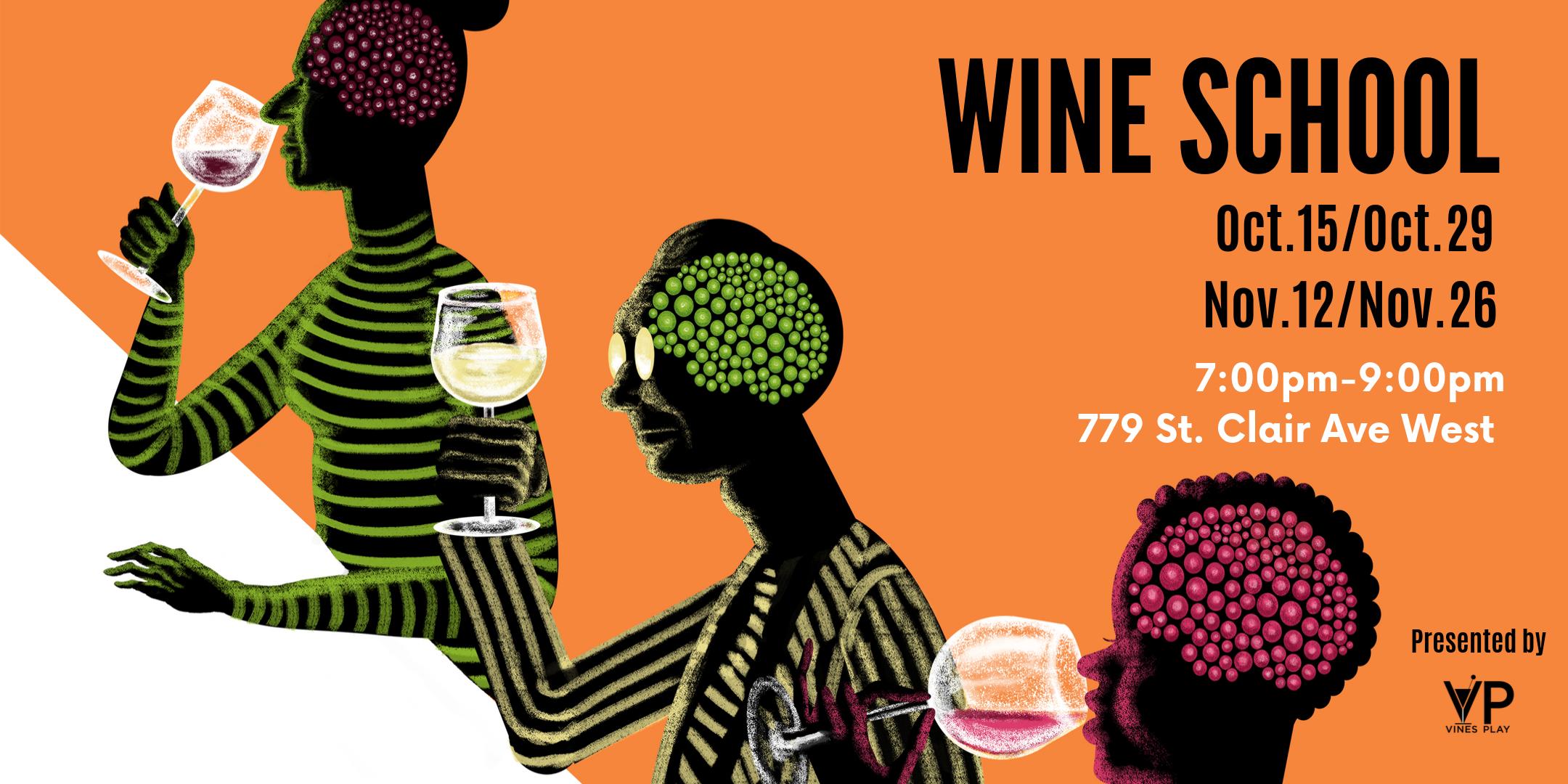 eventbrite image wine school.png