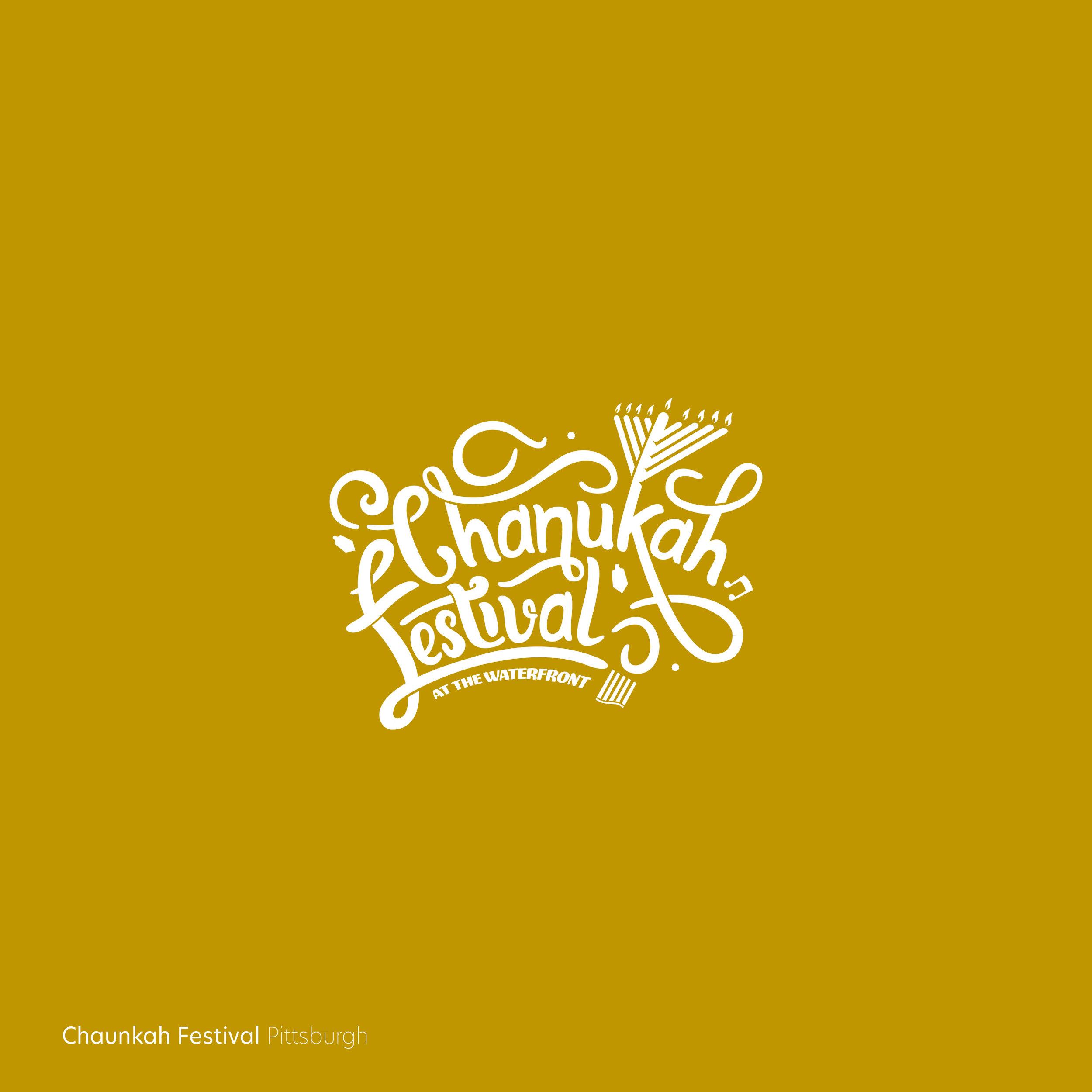 logo - chanuka.jpg