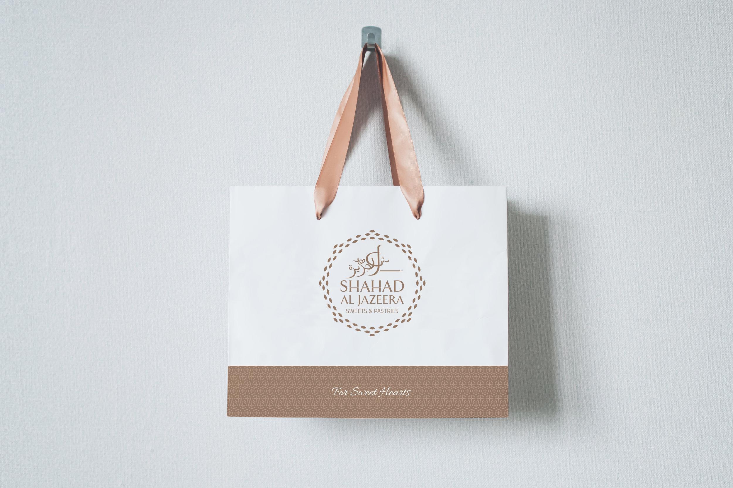 SAJ Paper Bag.jpg