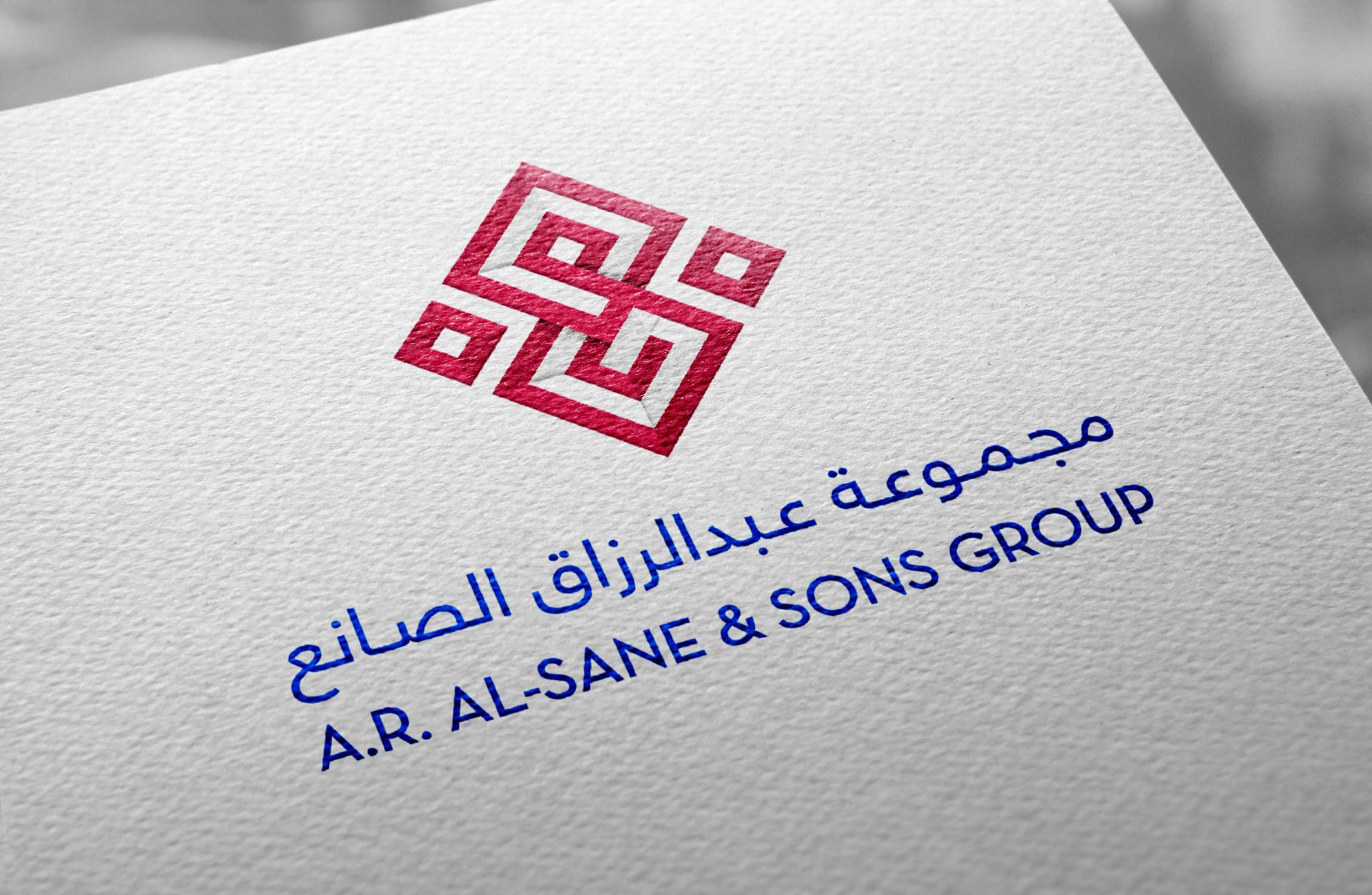 Alsane Group.jpg