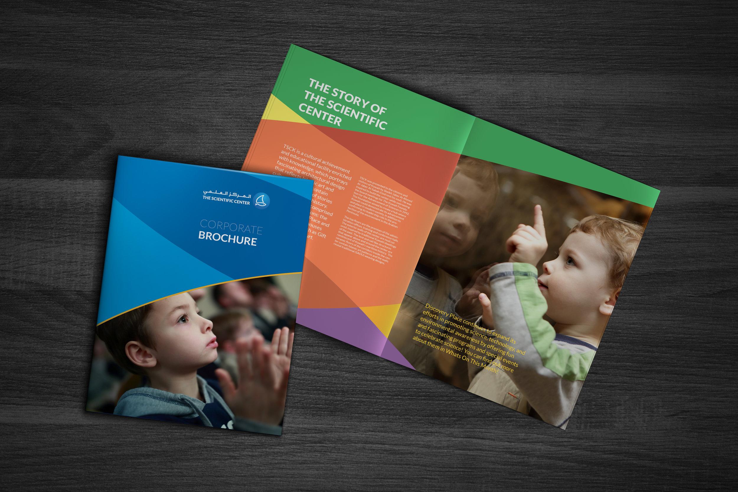 Brochure Mockup.jpg