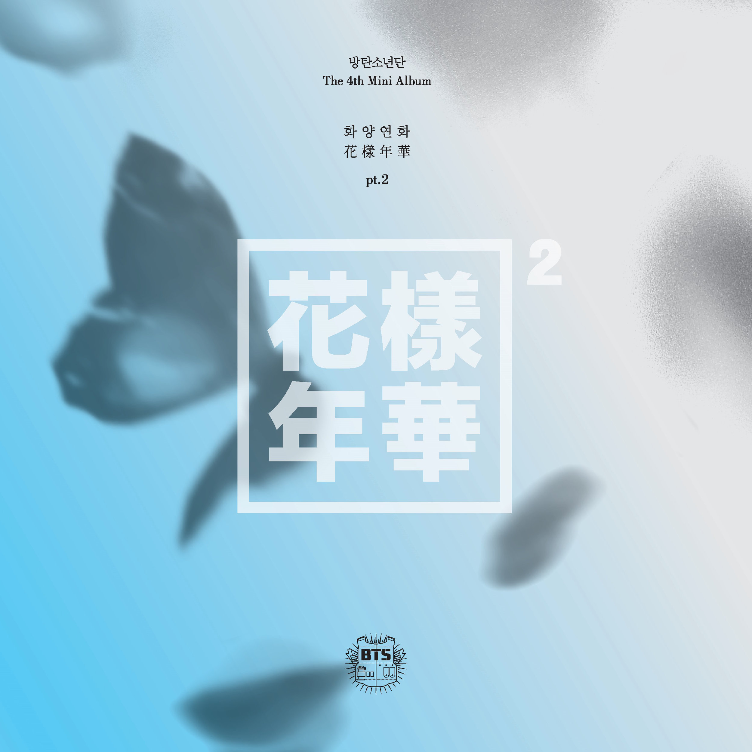 The Most Beautiful Moment In Life, pt. 2 - 1. Intro: Never Mind2. RUN3. Butterfly 4. Whalien 525. Ma City6. 뱁새 (Baepsae / Silver Spoon)7. Skit: One Night in a Strange City8. 고엽 (Dead Leaves)9. Outro: House of Cards