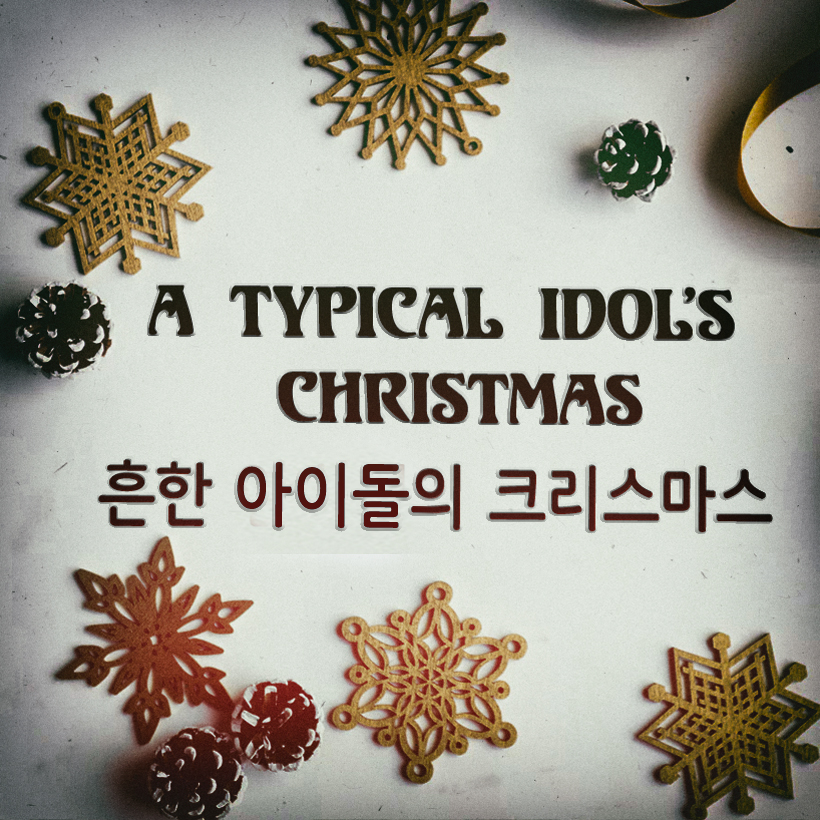 IDOL CHRISTMAS.jpg