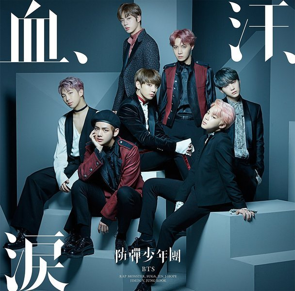Blood, Sweat & Tears - 1. 血、汗、涙 (Blood, Sweat & Tears - Japanese Ver.)2. Not Today (Japanese Ver.)3. Spring Day (Japanese Ver.)