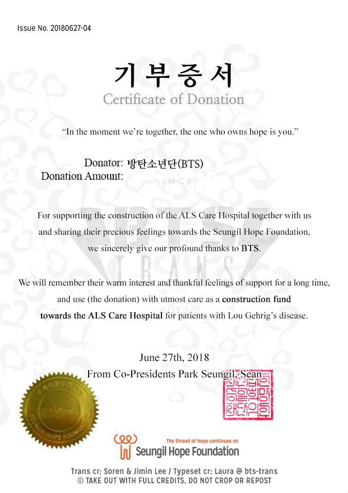 Certificate of Donation after Participating in the Ice Bucket Challenge