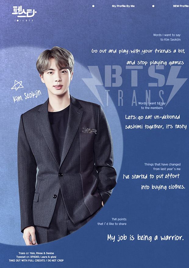 Page 3 - Seokjin _ New ProfileSMALL.jpg