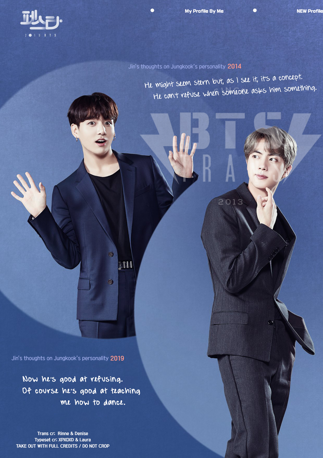 My Profile By You (Version 2/3): Jin about Jungkook — BTS