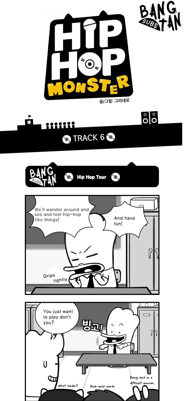 track 6 small.jpg