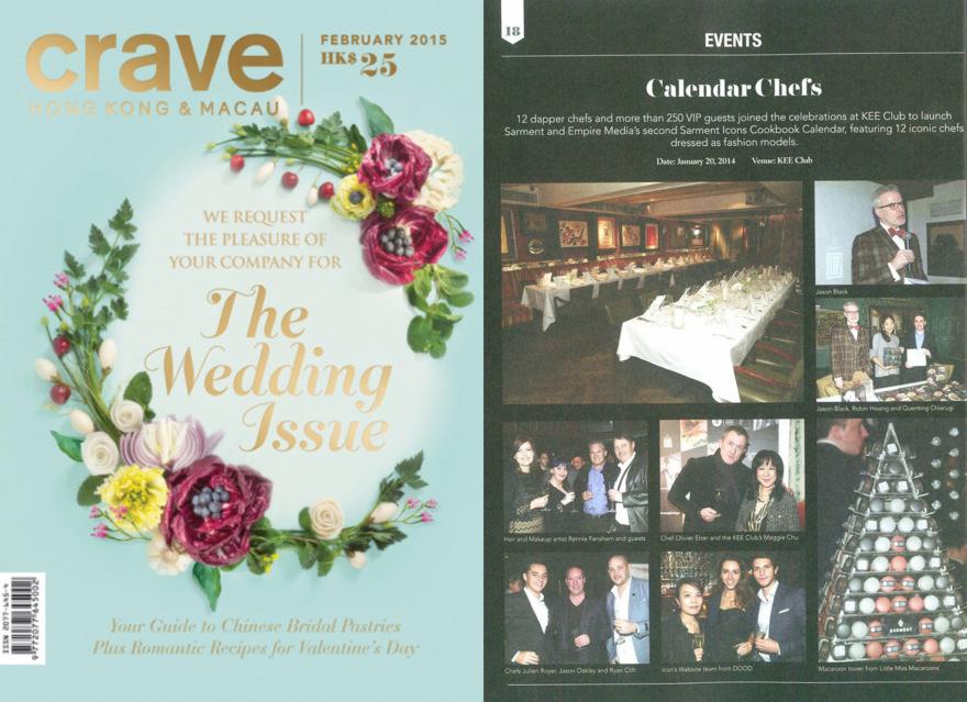 Crave Magazine – February 2015