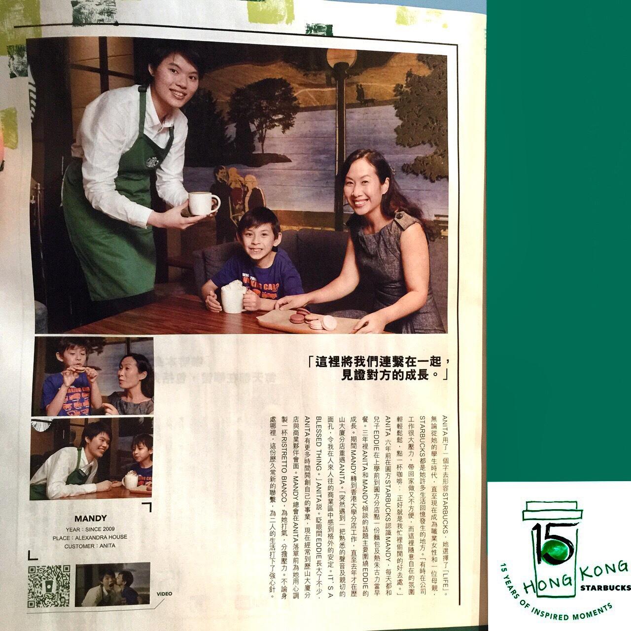 Next Magazine – May 2015