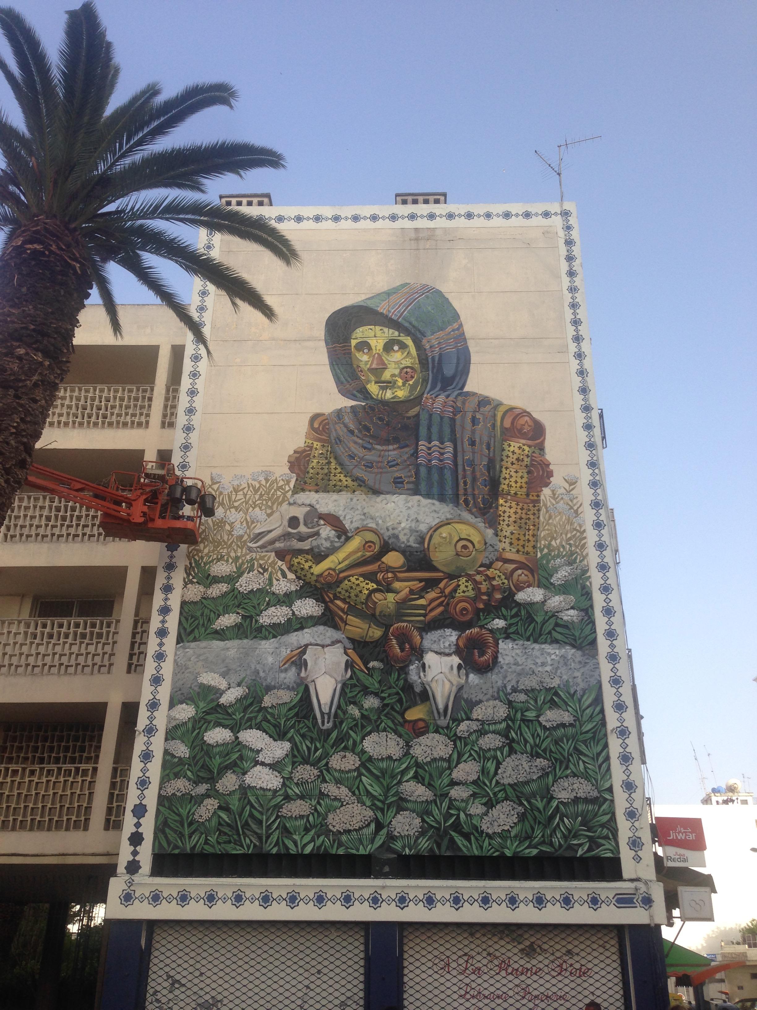 jidar fest, morocco.jpg