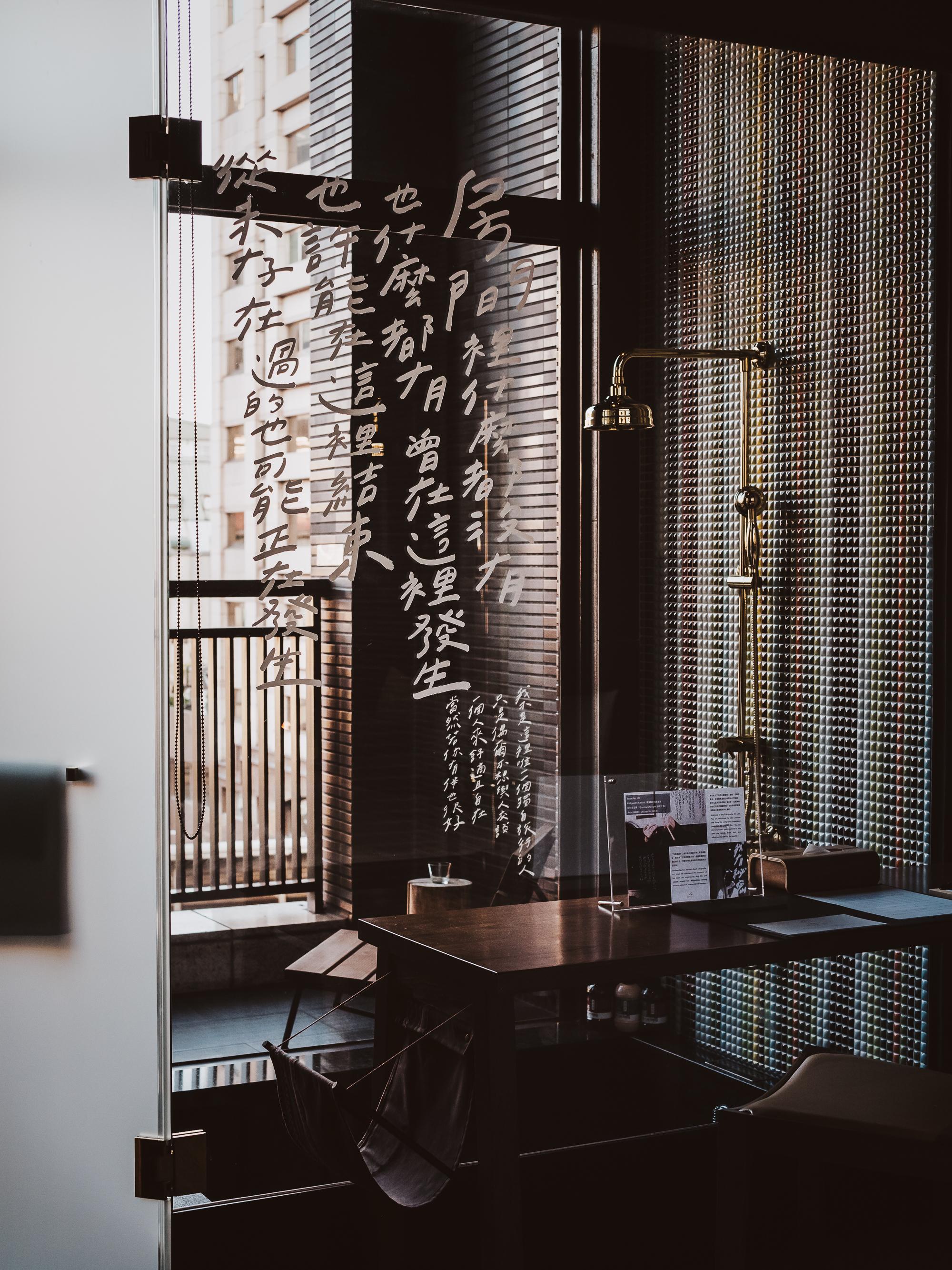 Home Hotel Da-An Interior Photography - Olympus EM1Markii 2512 - Yes! Please Enjoy-13.jpg