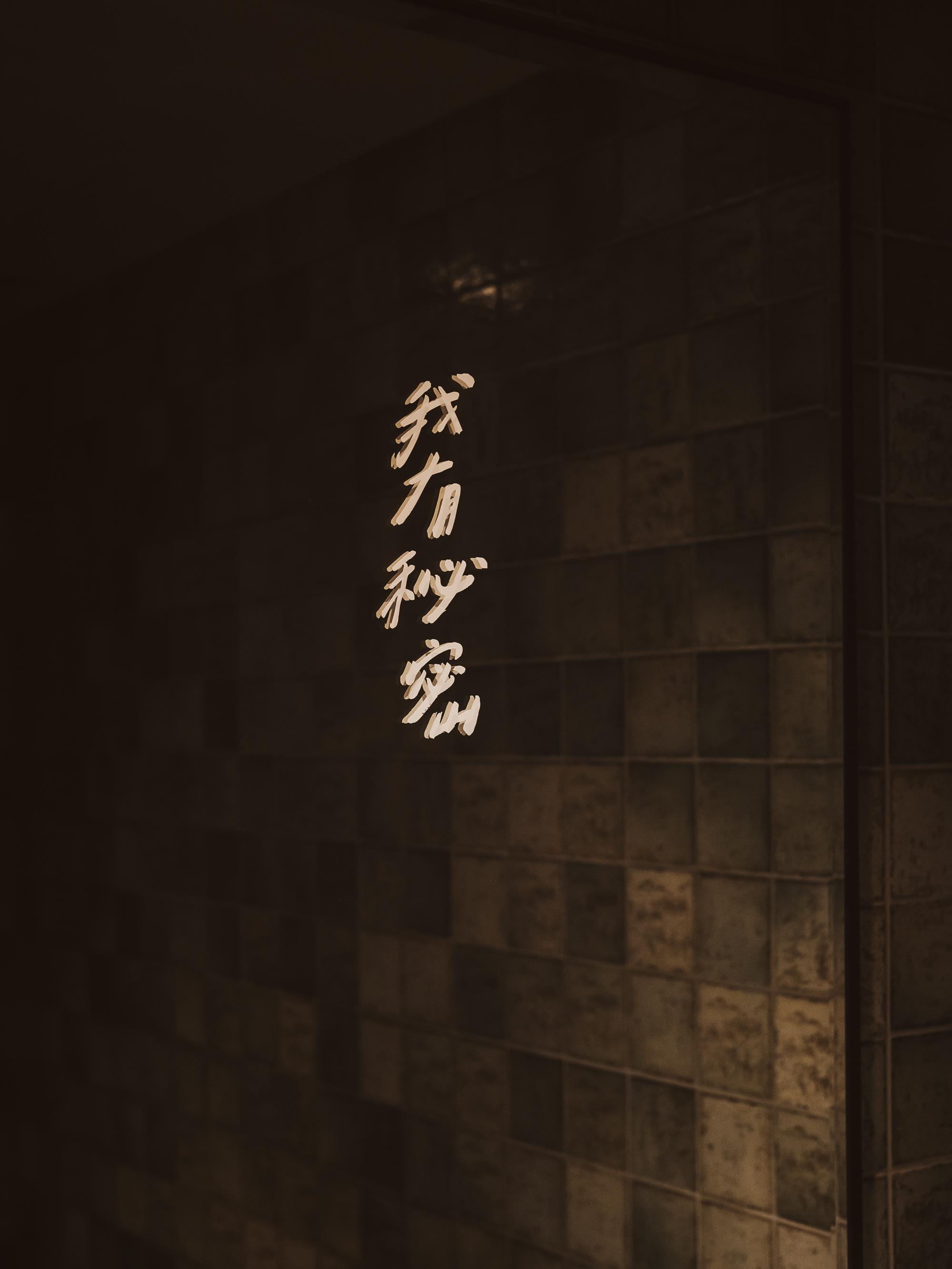 Home Hotel Da-An Interior Photography - Olympus EM1Markii 2512 - Yes! Please Enjoy-16.jpg