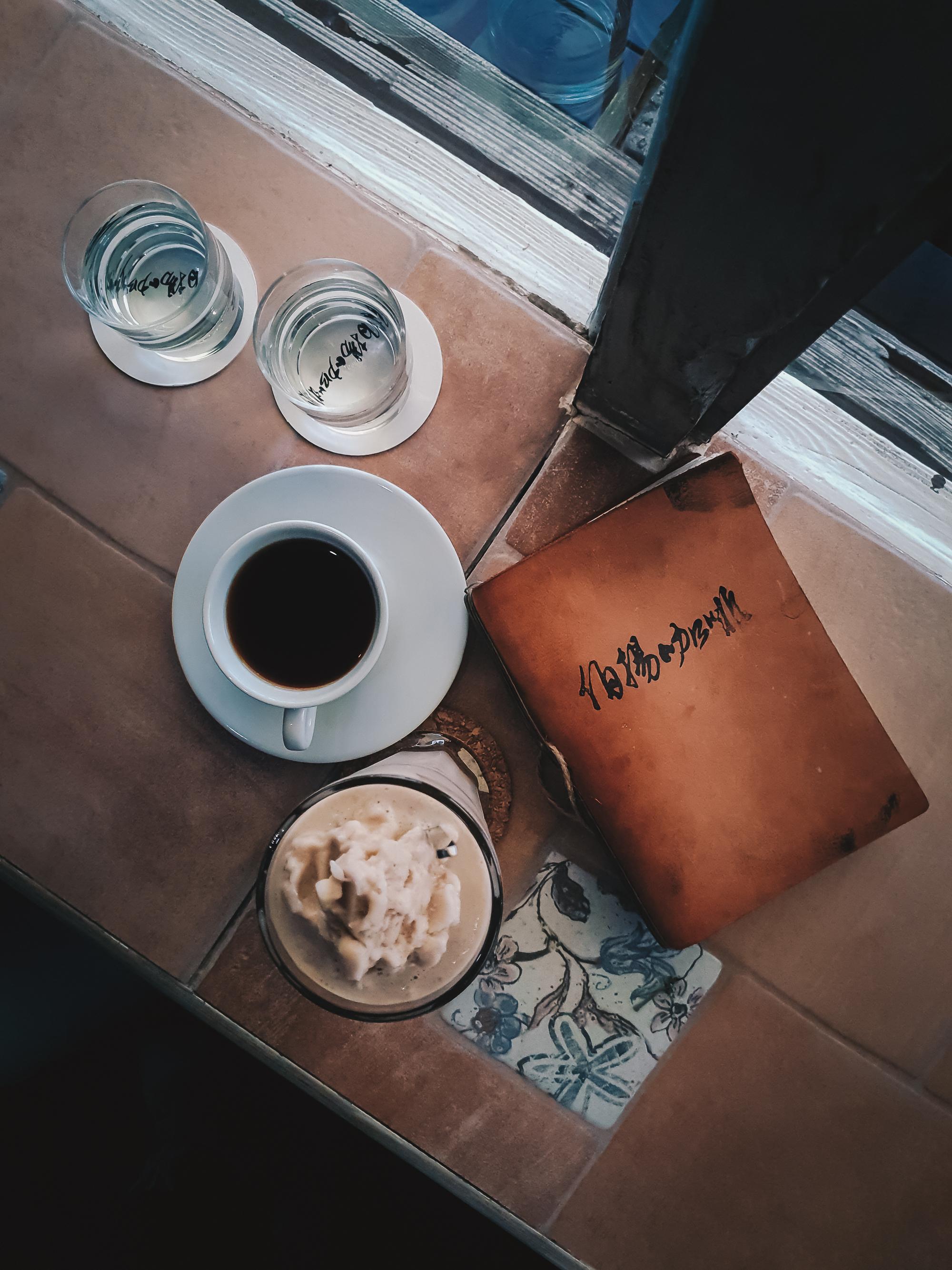 伯揚咖啡/中美店 - 花蓮市中美路106號