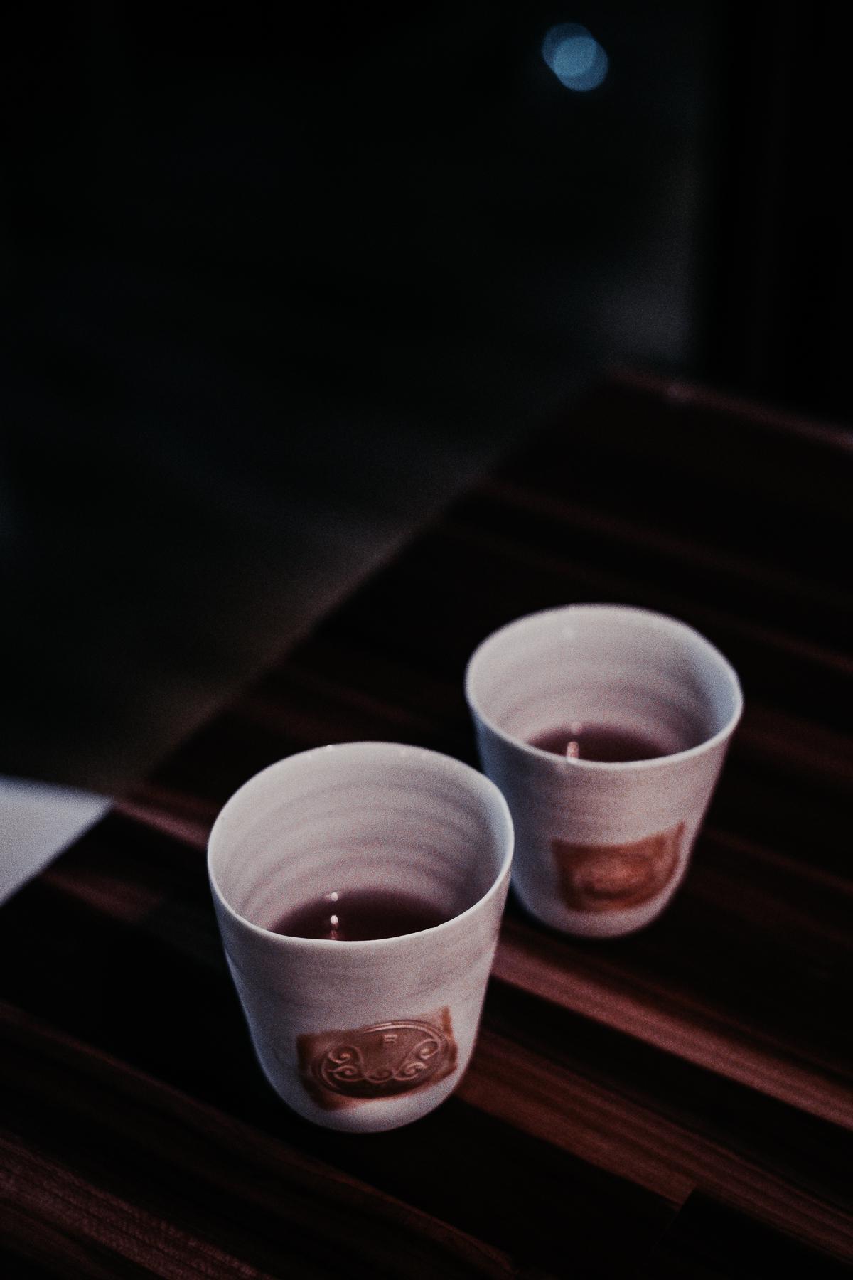 Amabuki Rosé