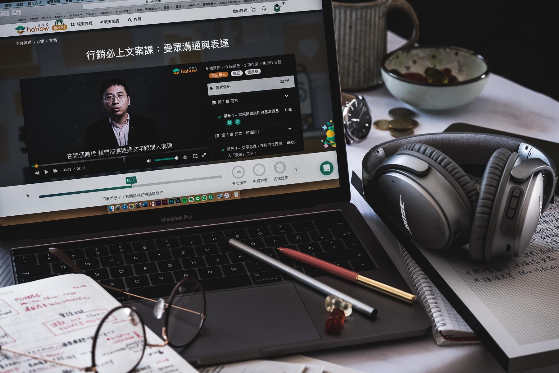 好學校-行銷必上文案課-受眾溝通與表達 - Fujifilm XT3 - Yes! Please Enjoy by Fanning Tseng-10.jpg