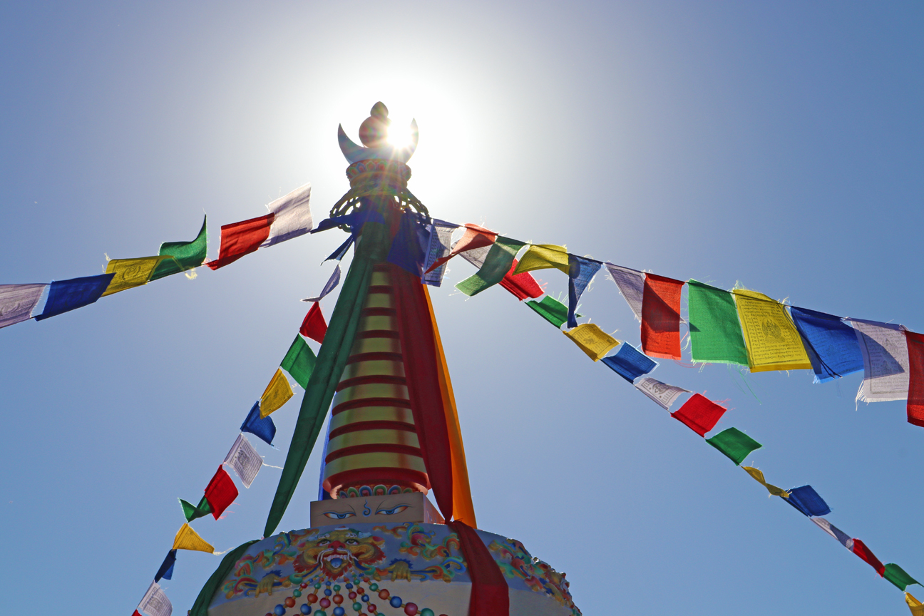 e Stupa top.jpg