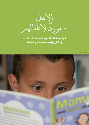 Bild Arabiska.jpg