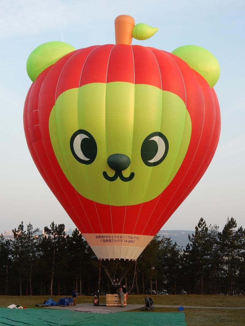 Simple Character Balloon.jpg