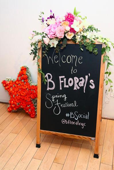 B Social: B Floral's Spring Festival Media Event Recap