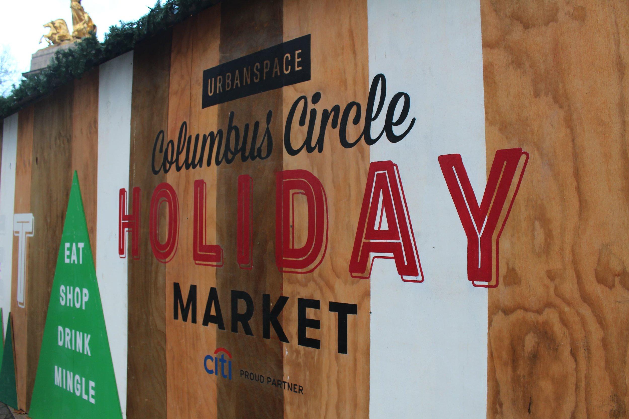 COLUMBUS CIRCLE HOLIDAY MARKET - B FLORAL