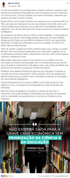 Presidenciaveis+2018_Sustentabilidade_PUBLICAÇÕES+EM+DESTAQUE_MARINA+SILVA+3.png