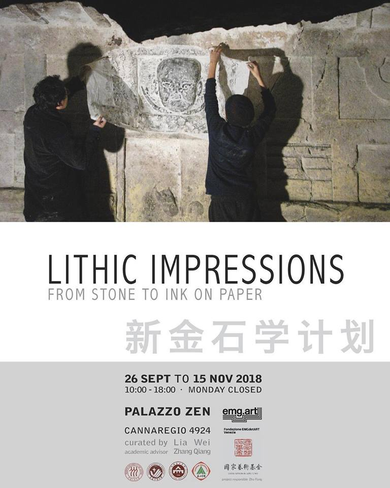 lithic impressions.jpg