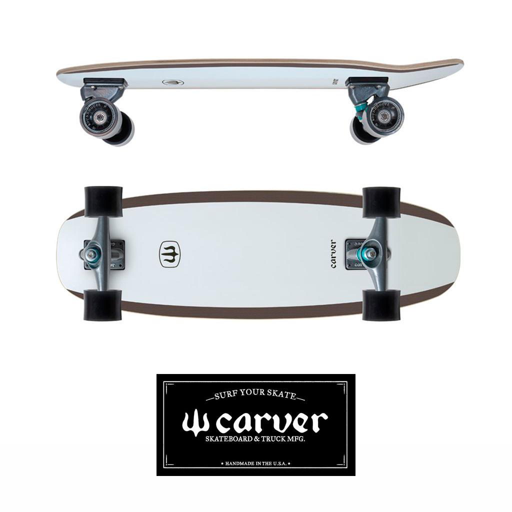 Carver Proteus