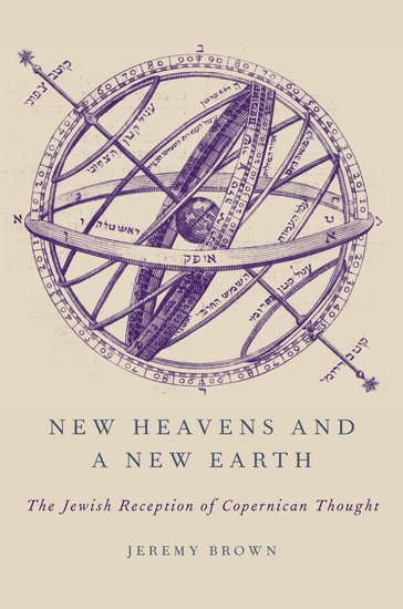New heavens and a new earth -