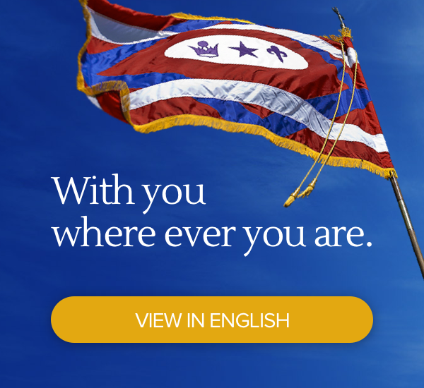 tcog-english-ad.png