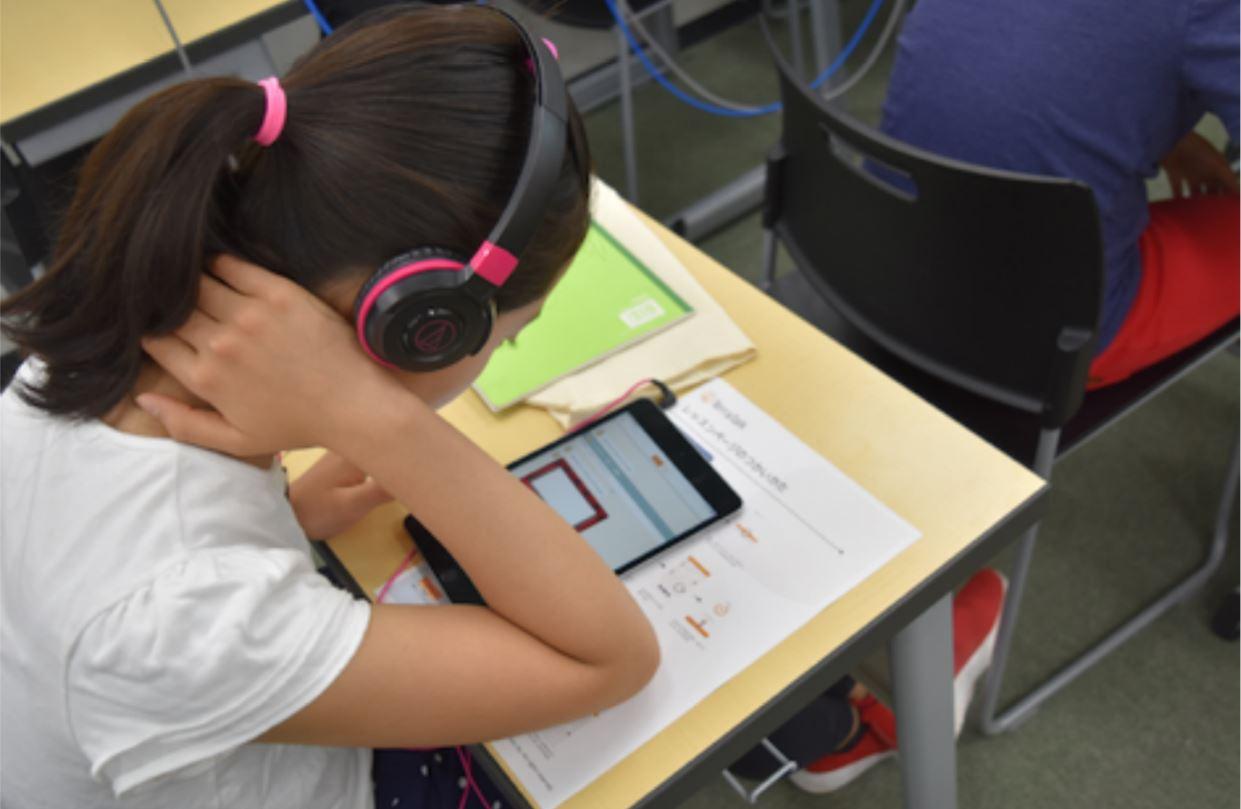 ▲湘南ゼミナール宮崎台教室で開催された小学生による体験会の様子(5 月 16 日)