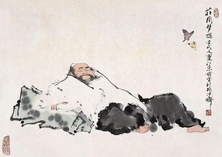 zhuangzi-1.jpg