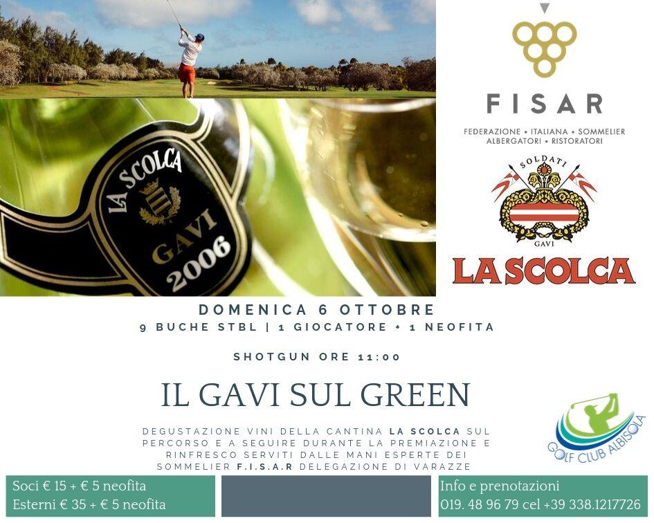 IL GAVI SUL GREEN (2).jpg