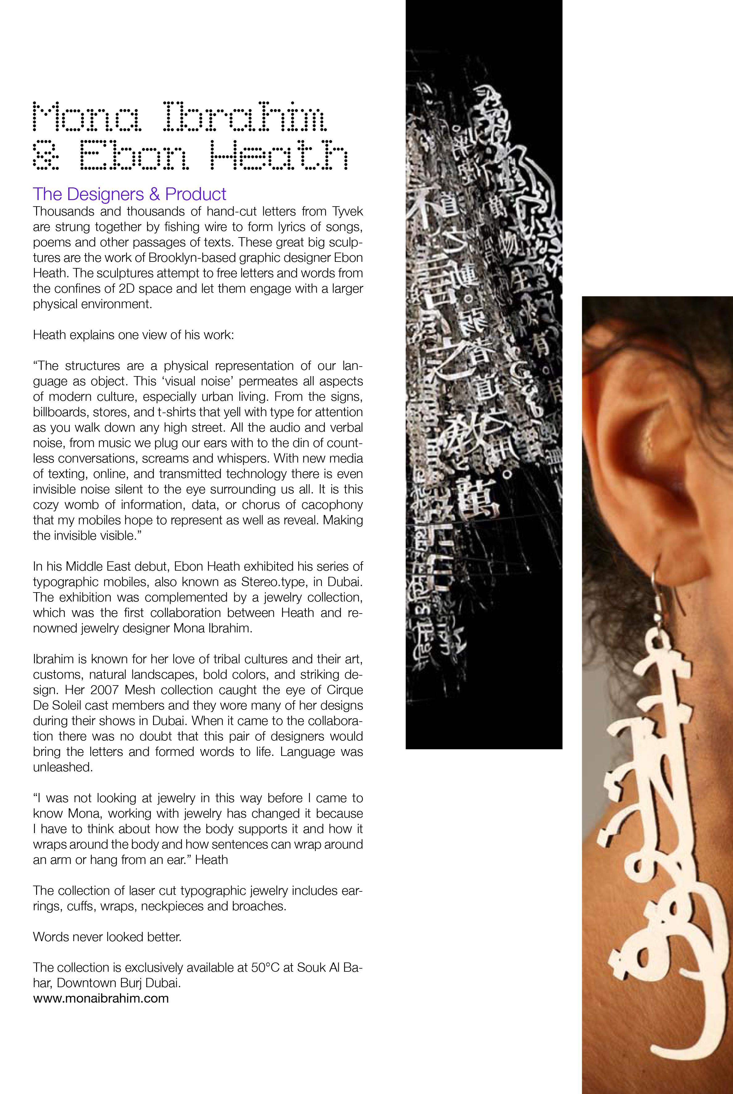 Mona_Ebon_OasisMagazine.jpg