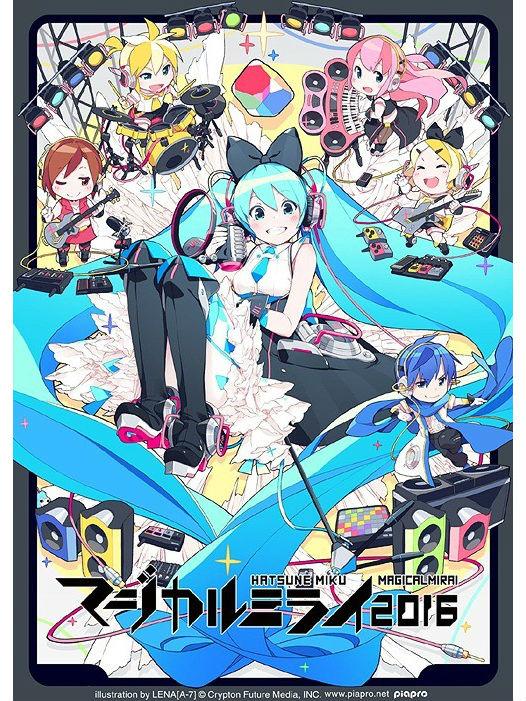 Hatsune Miku - Magical Mirai 2016