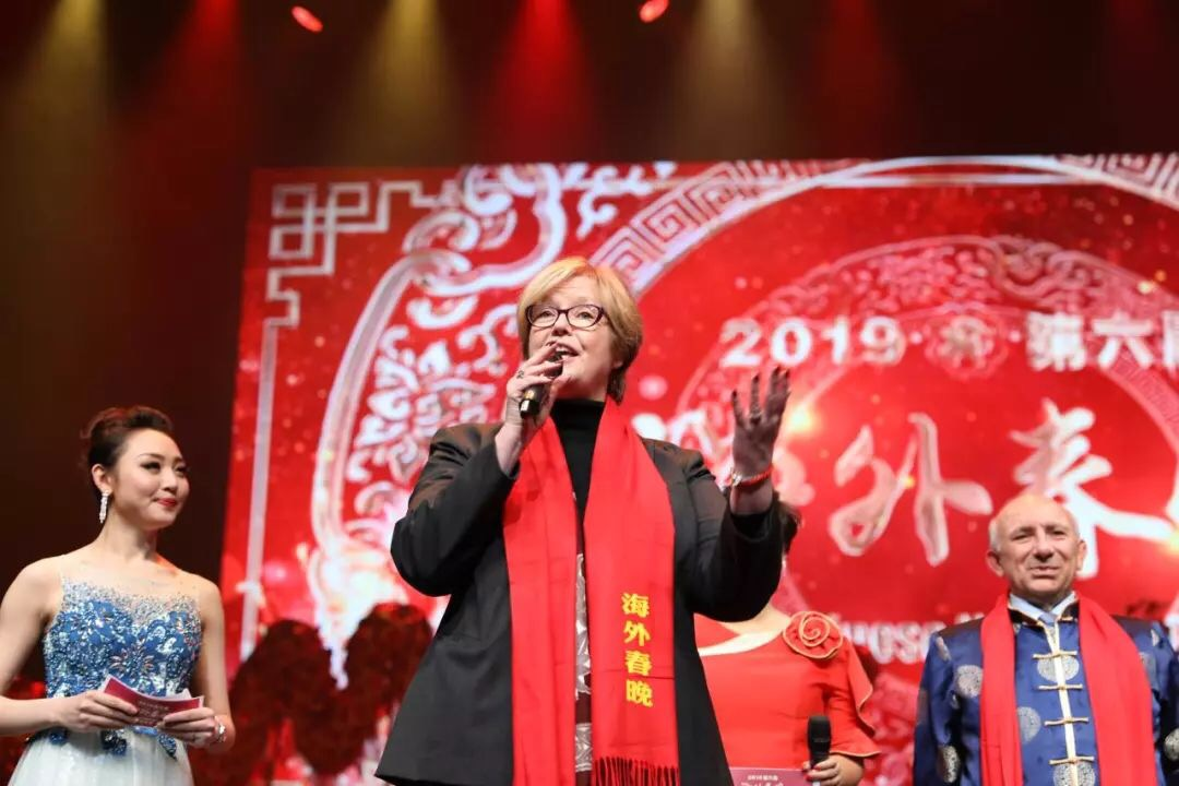CNTV Lunar New Year Gala 2019 - SC speaking.jpeg