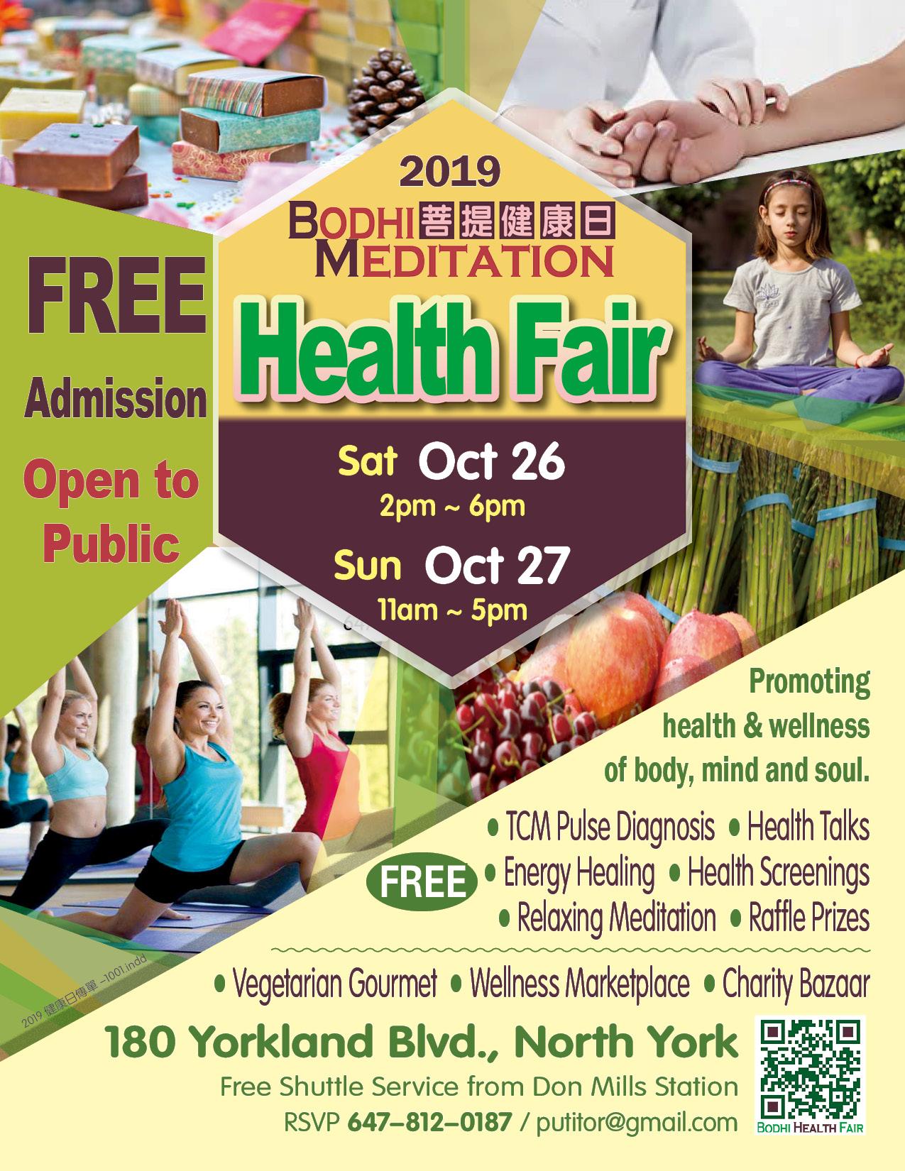 2019 Health Fair flyer.jpg