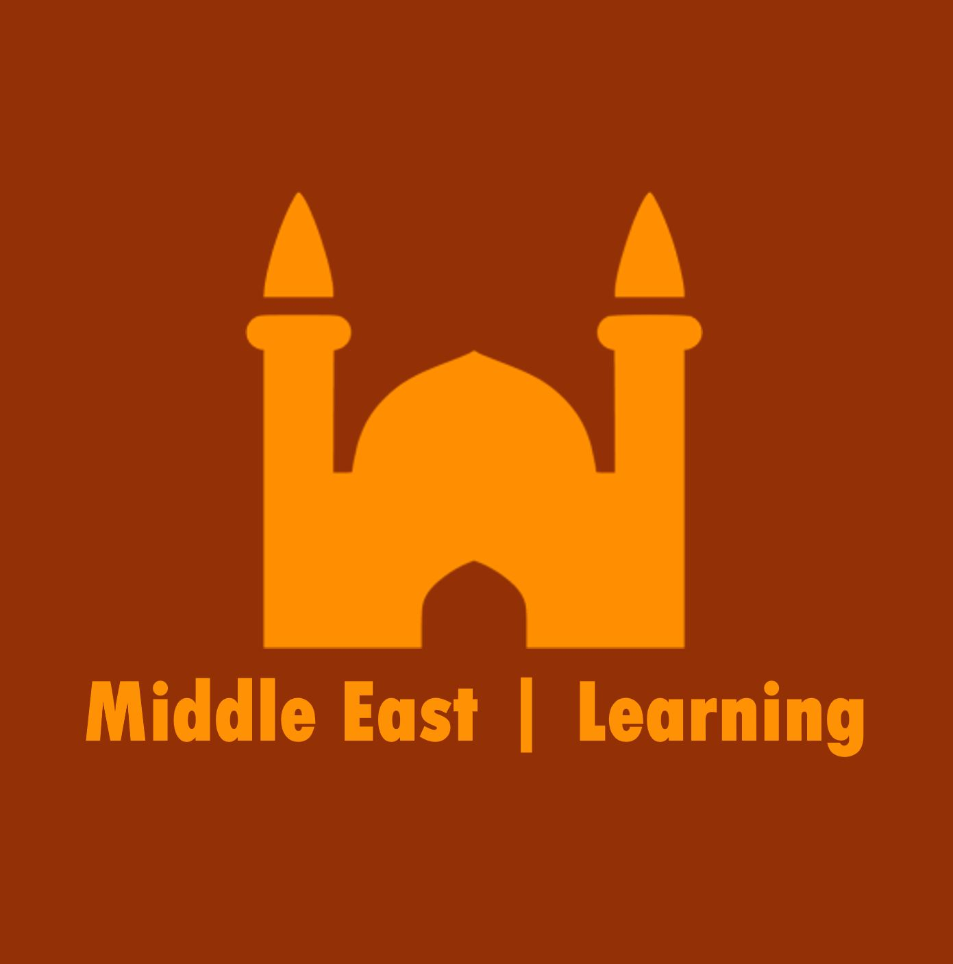Middle East Learning & Across the Wadi 1.JPG