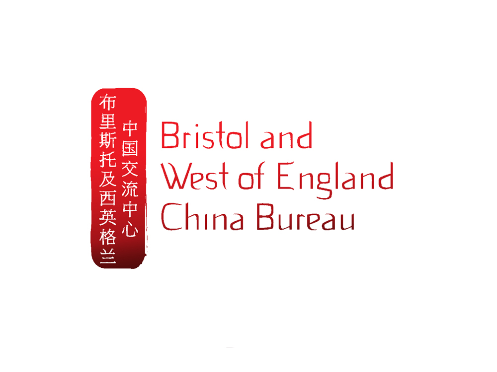 Bristol & West of England China Bureau - Empica is a member of the Bristol & West of England China Bureau, a growing network of businesses and people building connections between China and the South West of England. Our MD Martin Powell serves as a volunteer Marketing Director on the board of the bureau, which grew out of strong links between Bristol and the Guangzhou Municipal Government in China.