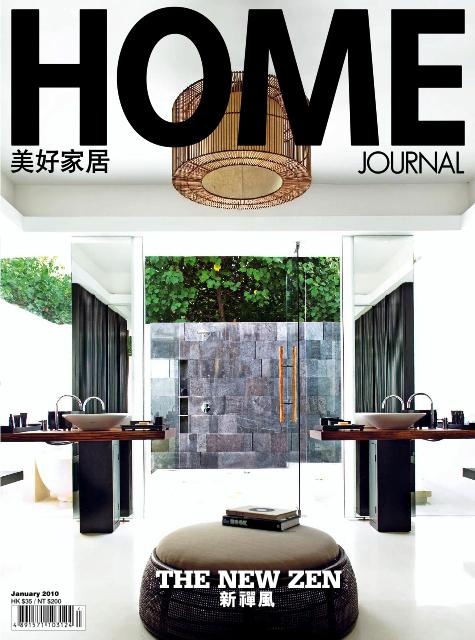 Cover jan2010.jpg