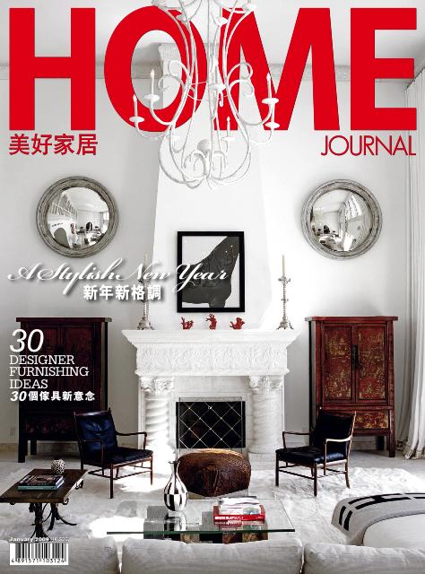 Cover jan09.jpg