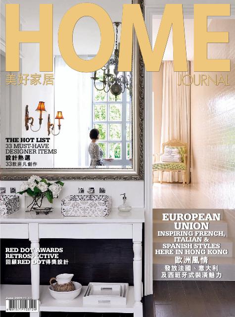 Home Journal Cover Pine court June 2009.jpg
