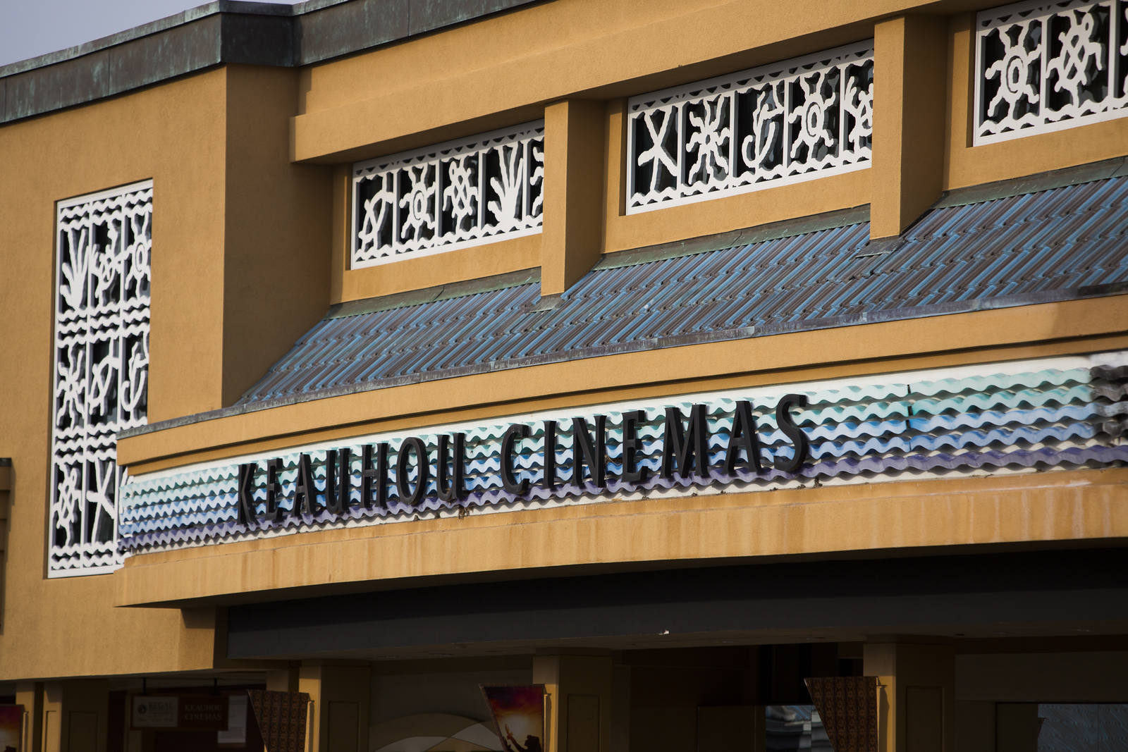 Keauhou Shopping Center - Kailua-Kona, HI