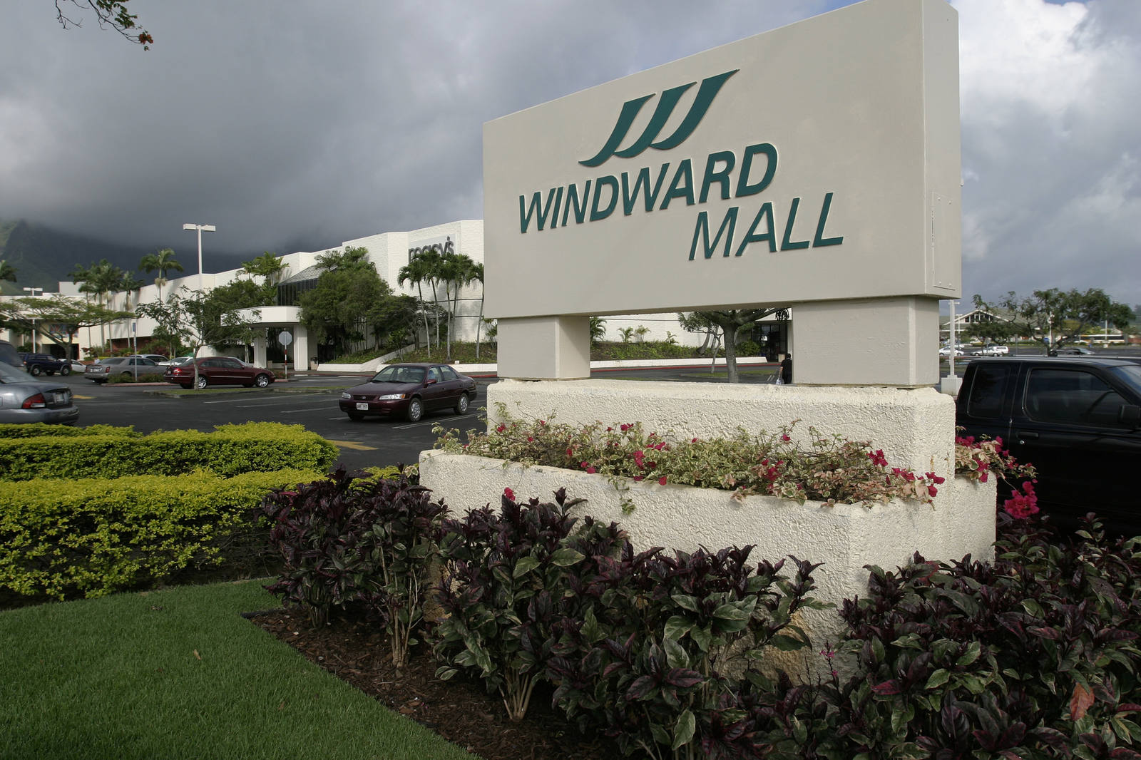 Windward Mall - Kaneohe, HI