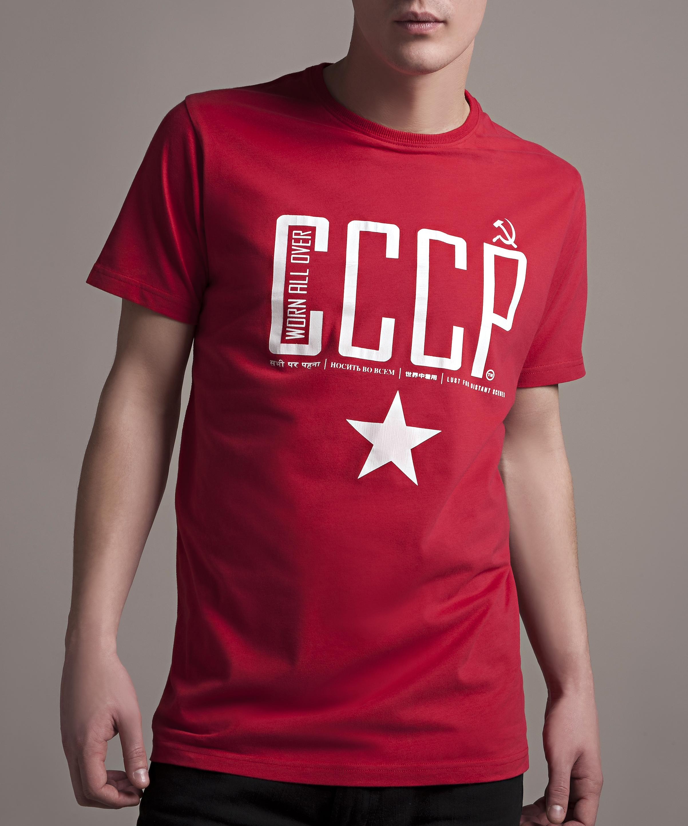 CCCP 1.jpg